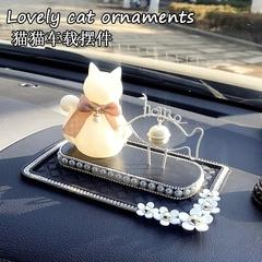 汽车摆件创意