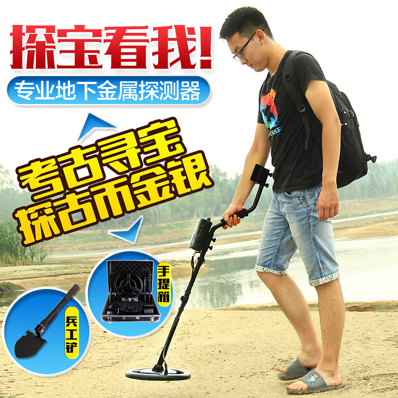 Metal Detector Underground High Accuracy 3m Xima AS964 Gold Silver Treasure Detector Treasure Detector