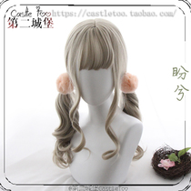 The second Castle (Pansy) soft girl Lolita in Harajuku pale flax original daily COS fashion wigs