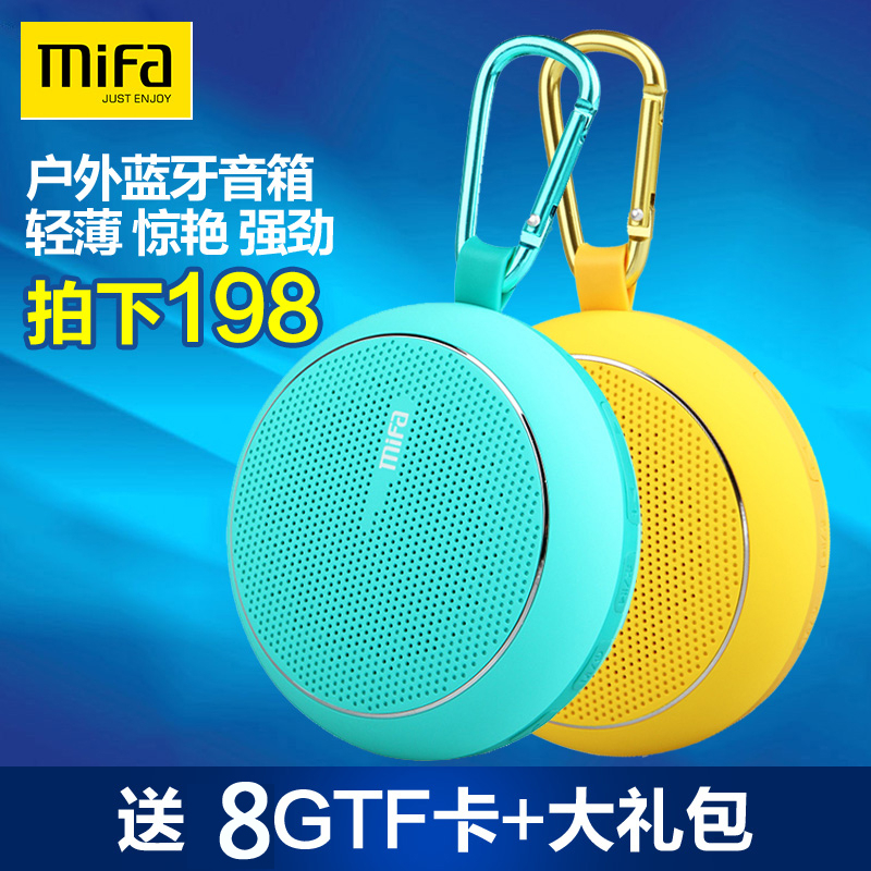 Mifa F1 outdoor car wireless Bluetooth speaker card mini stereo subwoofer 4.0 waterproof riding