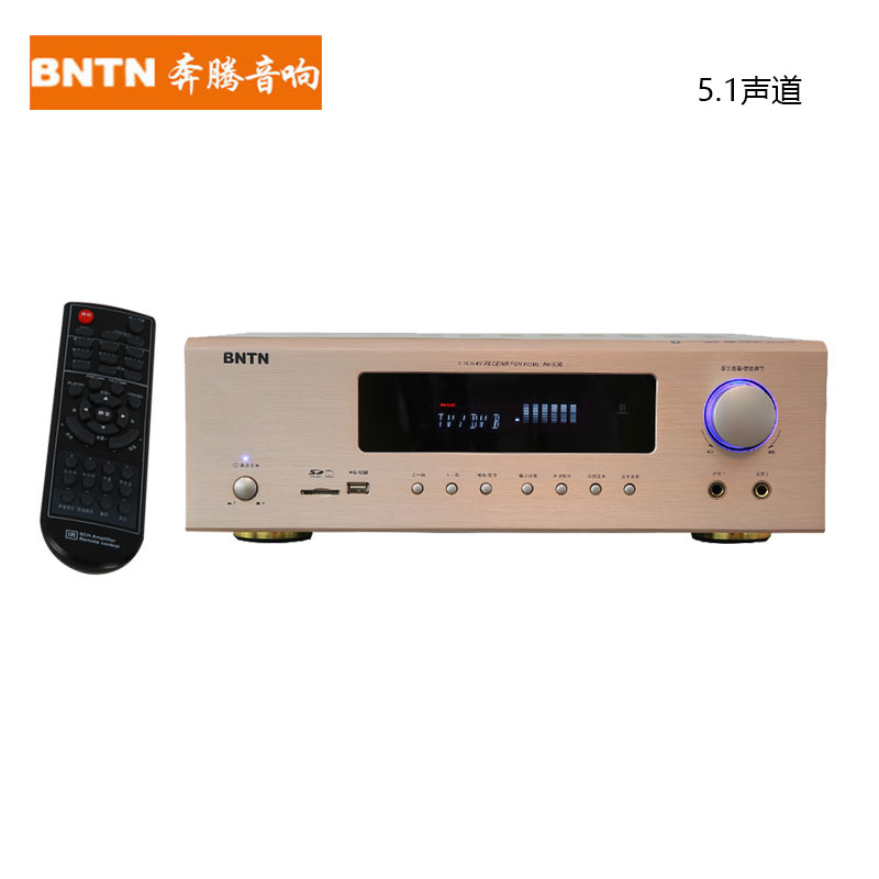 BNTN/Maxima Pentium AV-830 Amplifier Home Audio Home Theater Karaoke Power Amplifier