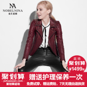 NA Turkey imported leather women short leather 2017 spring and autumn thin locomotive leather long sleeved jacket
