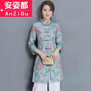 The spring wind in the long section of China Ms. Tang Modified Pankou dress style retro coat in cheongsam suit