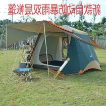 New automatic outdoor tent 3-4 person camping tent anti-UV rain family camping tent