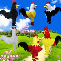 IB Rooster Cartoon Doll clothing doll clothing cartoon Rooster mascot costume chicks