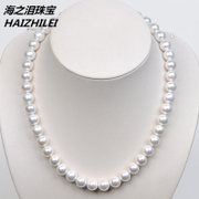 The natural mother of pearl beads Nanyang pearl necklace platinum black genuine flawless circle chain send mother clavicle