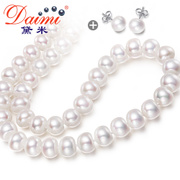 Demi Pearl 9-10mm strong light white fresh water pearl necklace to send mother gift