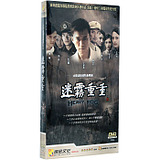 TV series HD dvd disc fog heavy Wang Xuebing Wang Li can complete the full version of the car DVD disc 5 disc