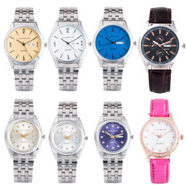 Coomika men and women waterproof photodynamic hand quartz watch machine manufacturers direct sales stall source