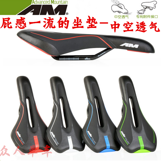 Am AS1206 Manganese Bow Mountain Highway Folding Car Seat Hollow Comfortable Seat Package Saddle