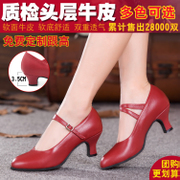 Leather ladies dancing latin shoes with soft bottom and square dance dance adult soft leather shoes