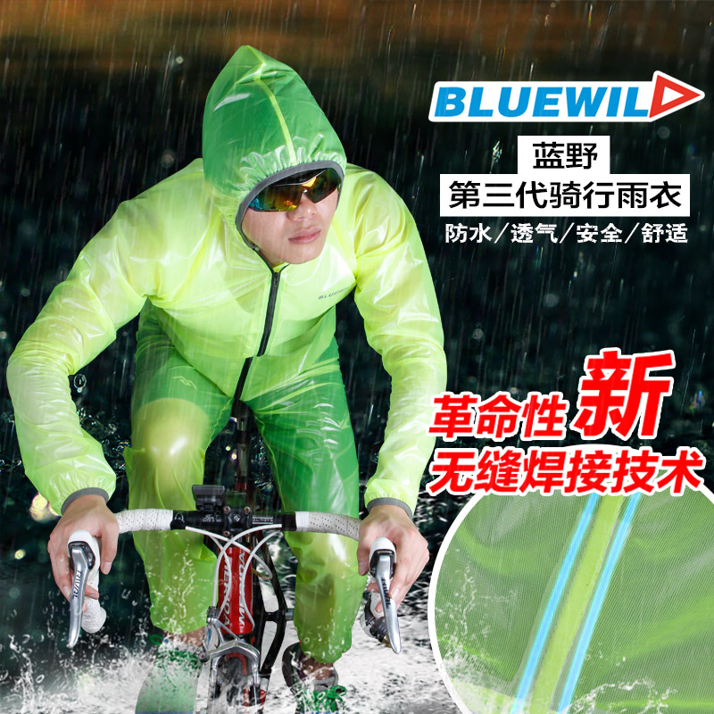 BLUEWILD MTB riding raincoat suit / seamless welding / ultra light breathable / running / split new