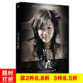 Sun Lu cd album lonely nights genuine car cd lossless music vinyl Records fever car cd disc