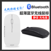 Rechargeable MacBook Apple Bluetooth wireless mouse 4 Pro Air Microsoft notebook Tablet PC