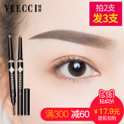 The only information eyebrow waterproof anti sweat lasting Yunran synophrys automatic rotation with non eyebrow eyebrow brush color