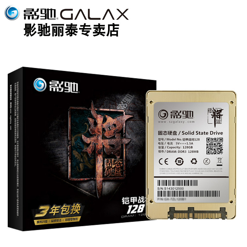 GALAXY Armored Warfare 128gb SSD Desktop Notebook 120G Solid State 240G 500G