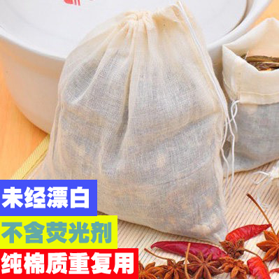 10 20*25 large Chinese medicine bags, pots, soups, gauze bags, brine bags, spices, filter bags, medicine bags, wine and decoction bags