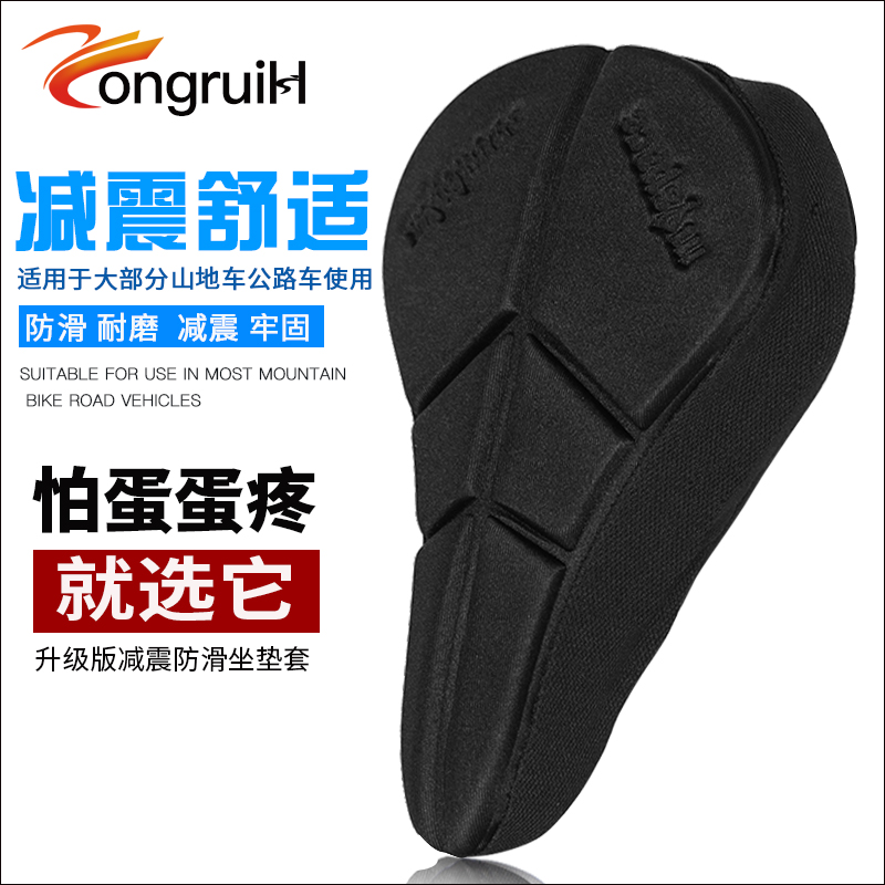 Mountain bike seat cover silicone bicycle seat cover riding seat cover riding equipment bicycle accessories