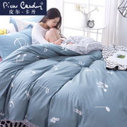 Pierre Cardin cotton four sets of cotton bed sheets, bed covers, 1.8m double bed bedding