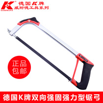 Germany K brand strong Hacksaw frame home hand saw blade small steel according to the wood workers pull flower drama Iron saw bow saw tools