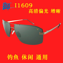 New Royal Brand Fishing Glasses Drifting High Definition Polarizer Sports Outdoor Men's Sunglasses I1609