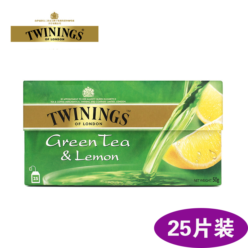 Imported green tea TWININGS British Chuanning lemon green tea 50g (25 bags) fresh green tea bag tea bag