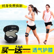 A basketball squat running with men and women patella meniscus injury knee brace fitness thin summer