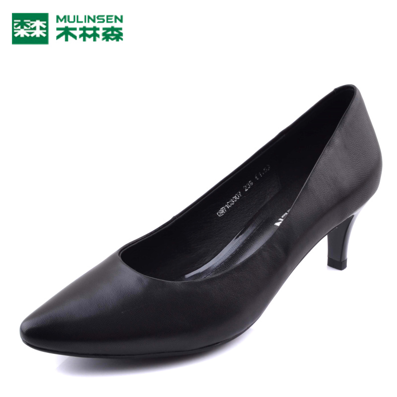 Mulinsen women's shoes spring fashion pointed single shoes new slim high heel commuting temperament women's shoes leather shoes