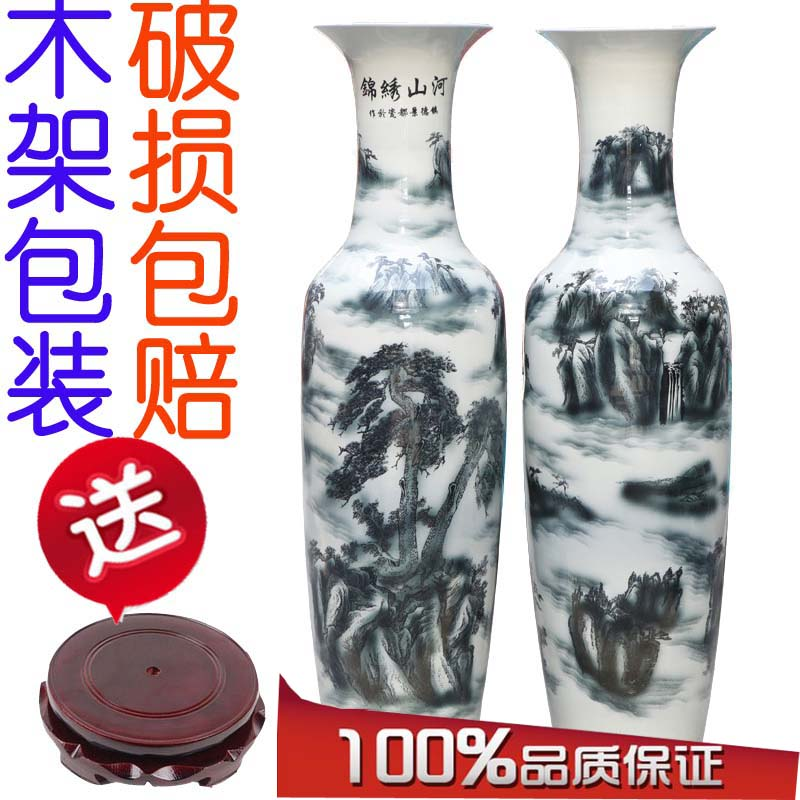 Jingdezhen Ceramics Splendid Hill and River Green Flower Landing Big Vase Hotel Living Room Opening Celebration