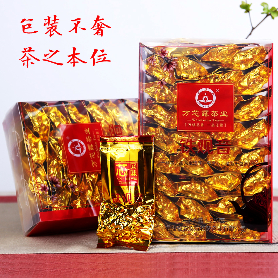 Tieguanyin scented fragrant scented spring tea premium tea Anxi wandeli scented scented green tea 500 gram cartridge
