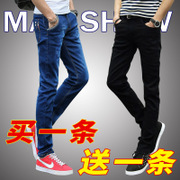 Men's jeans, young men, young men, young men, pants, shorts, the trend of the Republic of Korea 2017 summer leisure thin men's trousers