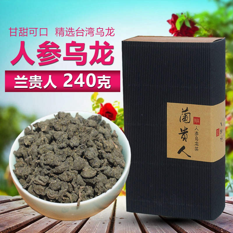 Ginseng Oolong Tea Langui Tea Luzhou Alpine Tea Frozen Top Oolong Aroma Gift Box