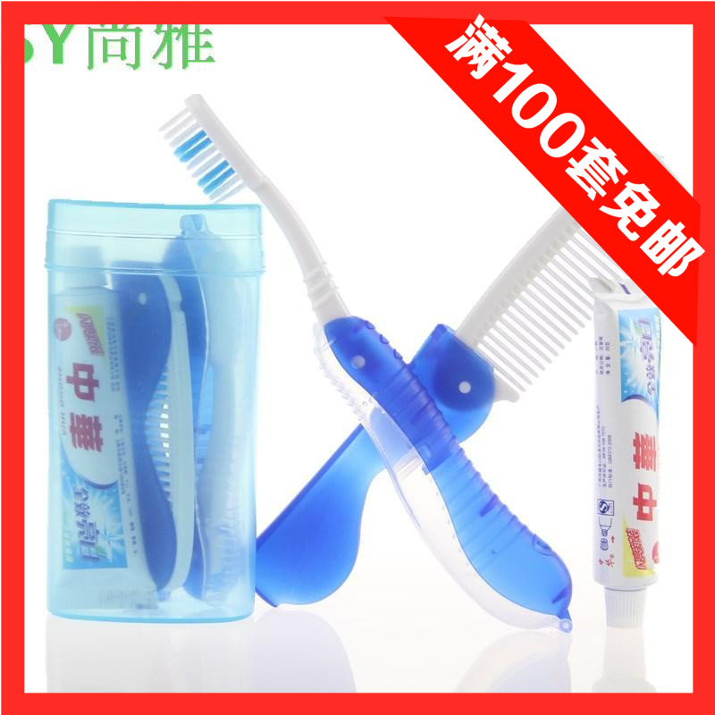Travel accessories travel portable wash kit light toothbrush toothpaste transparent protective box set gift