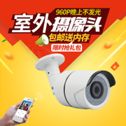 Outdoor waterproof WiFi monitor camera integrated wireless network camera 1080P monitor HD