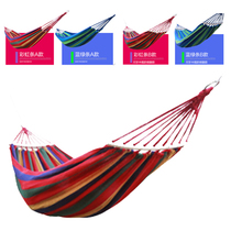 Single double canvas camping hammocks outdoor leisure indoor dormitory bedroom shaking off the swing bed