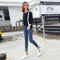 2017 new women jeans feet pencil pants pants spring and autumn slim slim Korean stretch low waist flashes wash the left bank