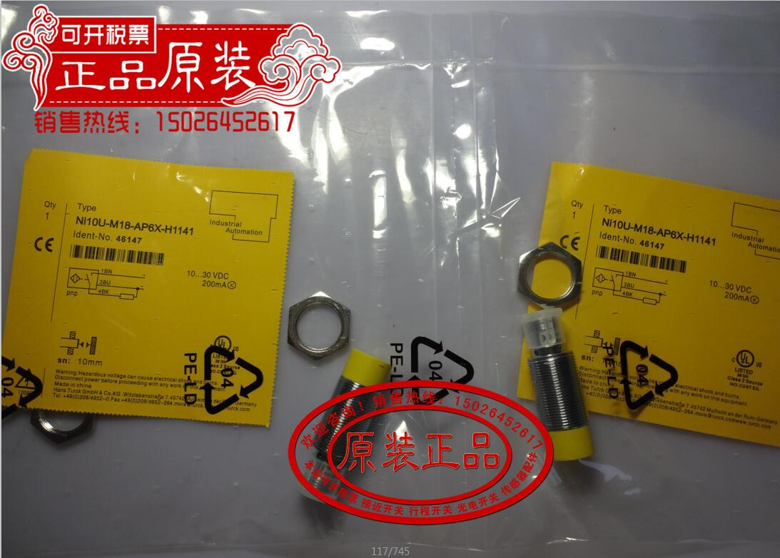 Brand new original authentic inductive proximity switch NI10U-M12E-AP6X-H1141 sensor Brand new original authentic inductive proximity switch NI10U-M12E-AP6X-H1141 sensor