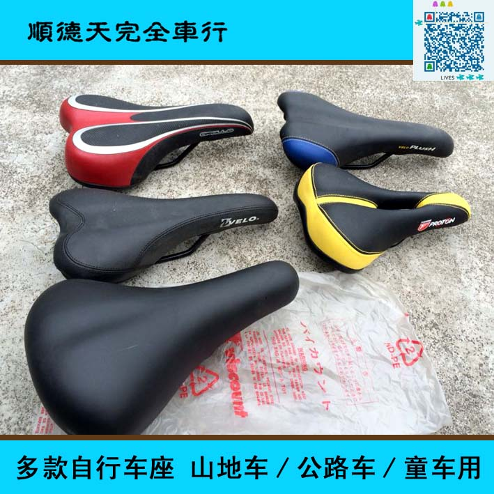 Multiple bicycle seats, mountain bikes, road bikes, baby carriages