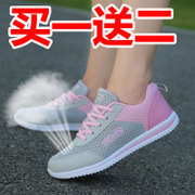 Spring and summer section of the Korean version of breathable mesh casual sports shoes, girls, women's shoes, shoes, shoes, flat shoes