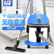 Laisai 802-15 l strong suction blow dry mute commercial barrel type high power industrial carpet cleaner