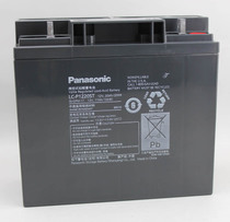 Matsushita 12V20AH maintenance-free battery UPS LC-P1220ST for one year
