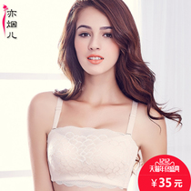 summer boneless gather no rims wrapped chest breathable anti emptied bra bra underwear Ms. thin section thin mold cup