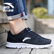 Anta Mens Running Shoes New Summer surface wear casual shoes sports shoes men shoes shoes light