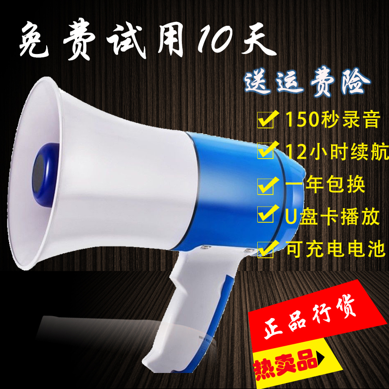 HM130U loudspeaker handheld speaker loudspeaker outdoor portable stall selling rechargeable high power advertising loudspeaker loudspeaker loudspeaker loudspeaker loudspeaker loudspeaker loudspeaker loudspeaker loudspeaker loudspeaker loudspeaker loudspeaker loudspeaker loudspeaker loudspeaker