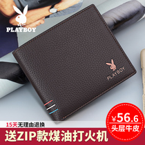 Playboy wallet men short paragraph leather youth cross section wallet men thin section Japan and Korea multi-card cow leather money