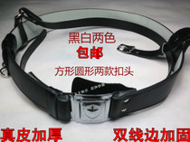 Security Belt, Belt on duty, Armed Belt, Double-deck Cowhide Leather, Skewed Strap, Shoulder Belt, Black Thickening and Reinforcement