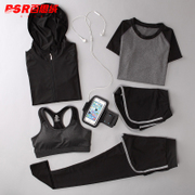Yoga clothes, summer clothes, four or five sets of sports suits, women's gym, running clothes, coat, vest, trousers