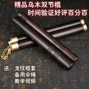 Nunchaku wooden wooden rope combat performance wood ebony nunchakus two section stick self-defense in practice