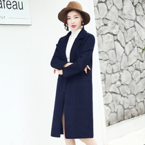 Purple woolen cloth coat woman long in autumn and winter the new Korean version of the slim waist fashion solid color wool coat