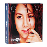 genuine spot fifth 2015 album purple Tang chess new heartbeat CD + photo lyrics booklet
